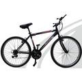 Bicicleta Montañera Rin 26  Marca Kamikaze Nueva De Caja
