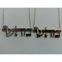Letras En Hebreo Kabbalah Prosperidad Amor Salud