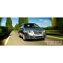 Disco Frenos Delantero Chevrolet Aveo Ls 2008-2013