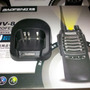 Baofeng Cargador De Base Radios Uv-8 / Uv-82 Uhf Vhf Dual B