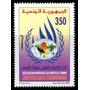 2005 Túnez: Derechos Humanos
