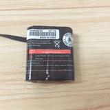 Bateria De Radios Motorola Md200tpr, Mc220r, Mc225r, Mc225.