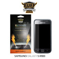 Protector Pantalla Buff Screen Antichoque Galaxy S1 I9000