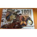 Libro 100 Tentaciones Saludables Autografiados Por Sunessol