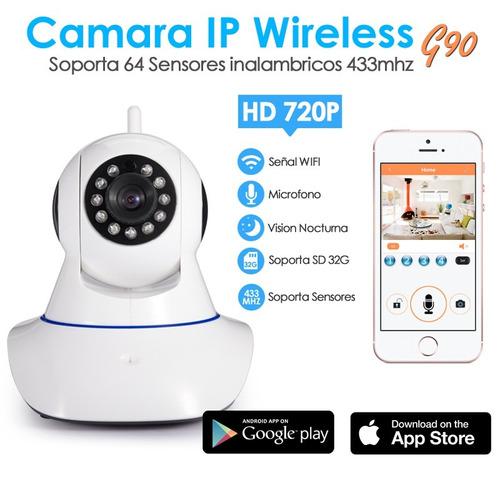 Camara ip de seguridad wifi hd alarma 64 sensores bs f for Camara de seguridad wifi
