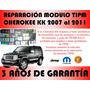 Reparamos Módulo Tipm Cherokee Kk 2008-2009-2010-2011-2012-