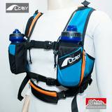 Morral De Hidratacion Running Trail Tipo Camelbak Mod Vector