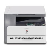 Servicio Técnico Copiadora Canon 1023 1025 Recargas Toner Hp