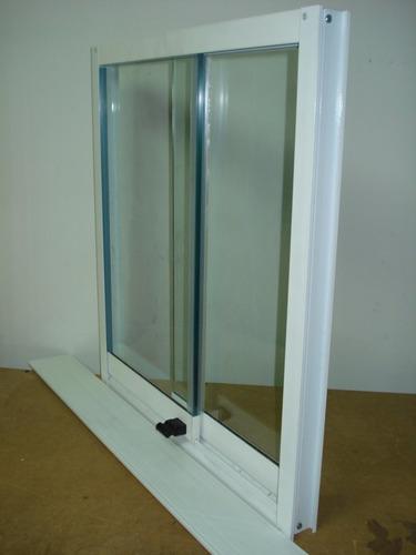 Ventanas panoramicas en aluminio y vidrios economicas bs f for Cuanto sale una puerta