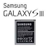 Bateria Pila Samsung Galaxy S3 Grande I9300 Tienda