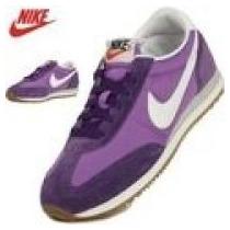 Nike Oceania Running