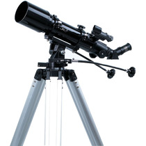 Poderoso Telescopio Astronomico Refractor 70 Mm