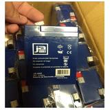 Bateria 6v 4.5ah Para Lamparas De Emergencia