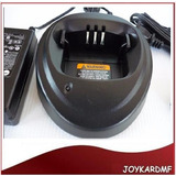 Cargador Original Para Radio Transmisor Motorola Ep450