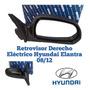 Retrovisor Derecho Electrico Elantra 2008 09 2010 2011 2012 Hyundai Elantra