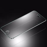Protector Vidrio Templado Iphone 4 4s 6 Plus 7 7g 7+