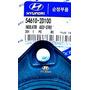 Base Amortiguador Delantera Elantra / Cerato ( 1998 - 2013 ) Hyundai Elantra