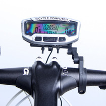 Odometro Velocimetro Cronometro Para Bicicletas 28 Funciones