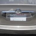 Platina Trasera Cromada Toyota Corolla New Sensation