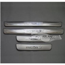 Posa Pie Cromado Mazda 3