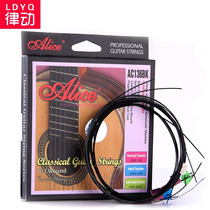 Set De Cuerdas Alice Nylon Profesional Guitar Clasic Ac136bk