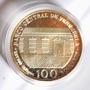 Monedas De Plata De Ley 900 Denominación 100 Bolívares