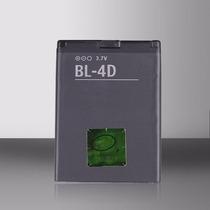 Bateria Nokia Bl-4b N76-n75-7370-6111.somos Tienda