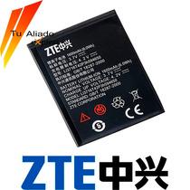 Bateria Zte Grand X V970 U970 807 930 Somos Tienda En Chacao