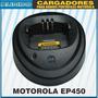 Cargador Rapido Motorola Ep450s Litio/nickel De Escritorio