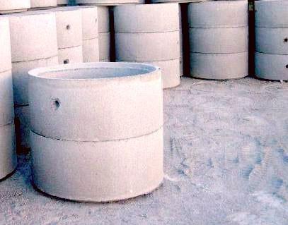Conos Excentricos D/concreto P/boca De Visita Tipo A I.n.o.s