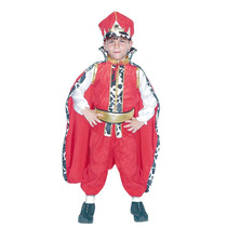 Disfraz Carnavalito Rey Del Carnaval Niño Talla: 04-06