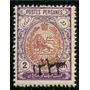 1915 Irán: Escudo Nacional Resellada