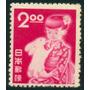 Estampilla De Japón 1 Valor De 1951 Niña Y Conejo