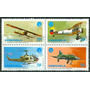 Estampillas Venezuela Serie 4 Valores 1959 Fuerza Aérea