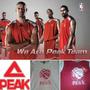 Camiseta Basketball Peak