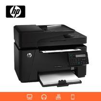 Impresora Laser Hp Multifuncional M127fn Copia Escaner Fax
