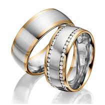 Argollas De Matrimonio Alianzas Aros De Boda Oro 18 Kilates