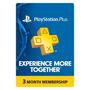 Membresia Gold Playstation Plus 3 Meses Psn Ps3 Ps4 Psvita