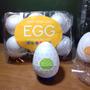 Masturbador Masculino Tenga Egg !! En Forma De Huevo. Remate