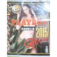 Calendario 2015 Flavia Gleske Playboy Venezuela..!