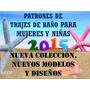 Patrones De Traje De Baño Incluye Modelo Verano 2015