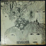 Revolver Lp, The Beatles, Nacional, Usado, Sello Emi Rojo