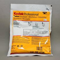 Revelador Kodak Profesional Dektol Para Papel Fondo Negro