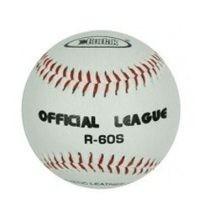Pelota De Beisbol Rudak R-60s Official League Nuevas