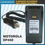 Eliminador De Bateria Para Radio Motorola Ep450 Cp250 Gp3688
