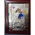 Cuadro Repujado En Aluminio A Mano Advocacion Virgen Maria
