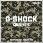 Casio G-shock Camuflaje Originales