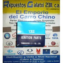 Rotor Distribuidor Honda Civic 1.6 (92-95)
