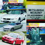 Bobina Encendido Mitsubishi Lancer Signo Mirage 4cil 03/08