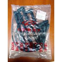 Juego Cable Bujias Chery Arauca Qq6 X1 Original Kit